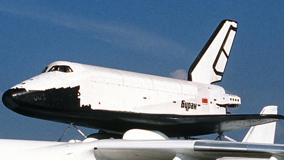 DF-ST-90-07205