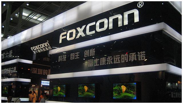 foxconn-modern