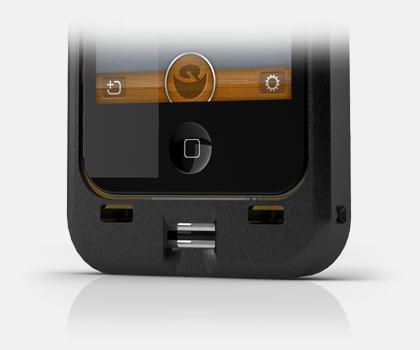 Geode-BiometricReader