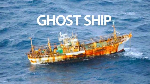 Navio fantasma japonês.