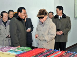Jim Il Jong.