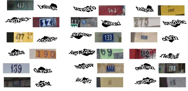 recaptcha-collection