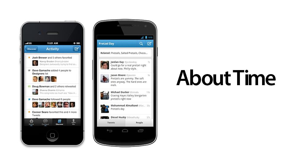 App do Twitter atualizado.