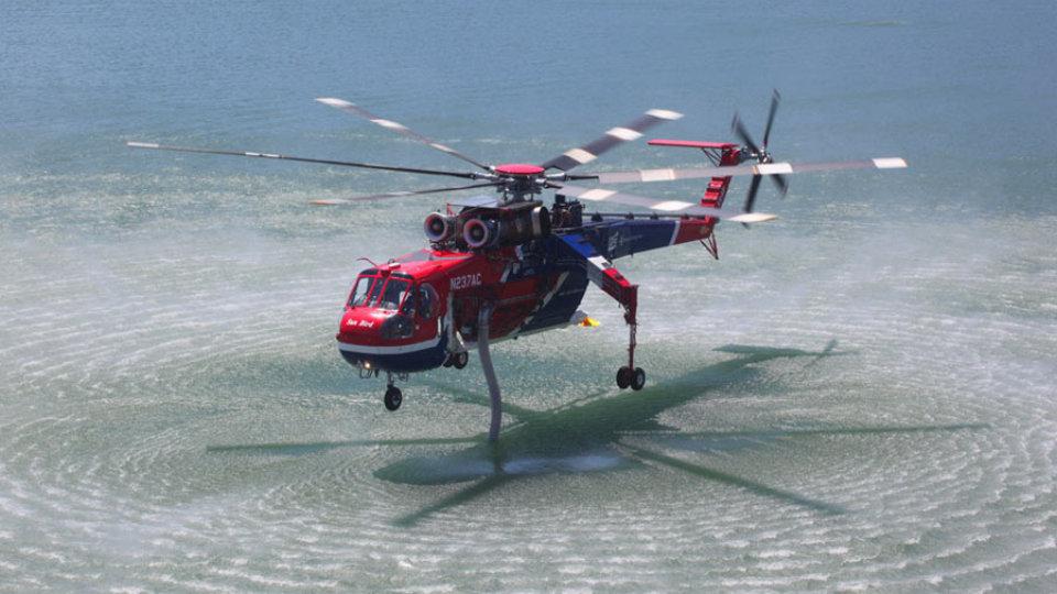 Erickson S-64 Aircrane.