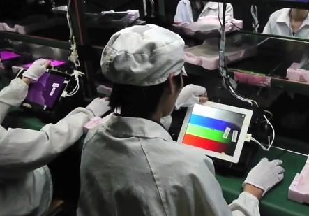 Fábrica de iPad.