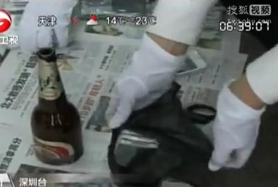 iPhone na garrafa.