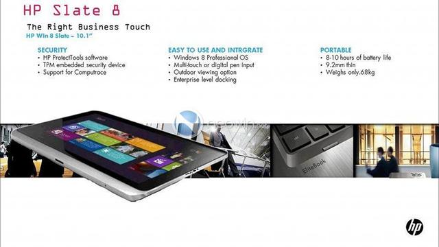 HP Slate 8.