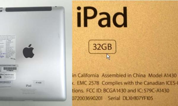 Novo iPad na Anatel.