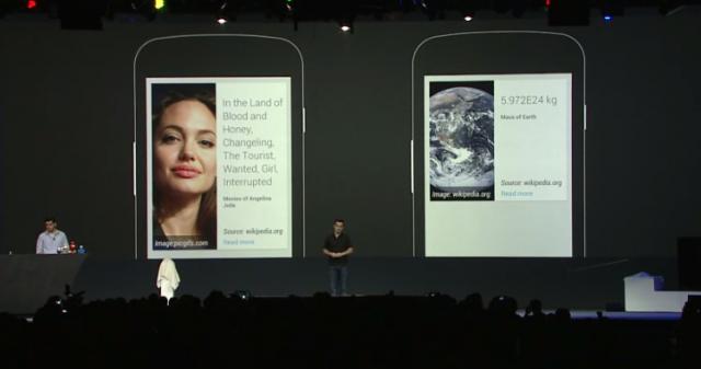 Pesquisa por voz a la Siri.