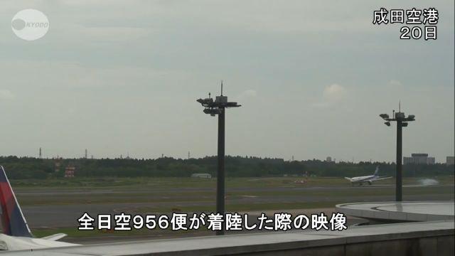 Avião bicando o chão.