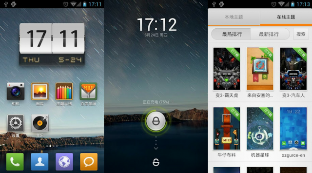 MiHome Launcher.