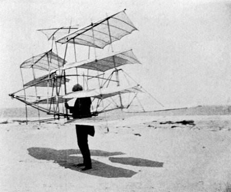 Máquina de planar de múltiplas asas Chanute-Avery, Katydid