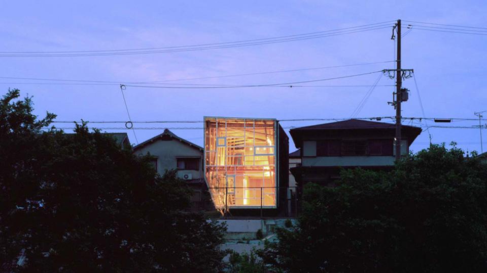 Cedar House.