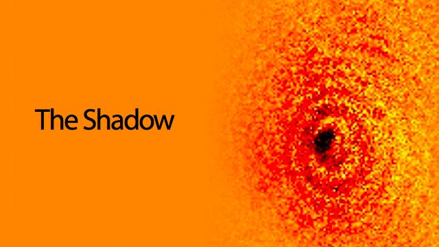 Sombra de átomo é capturada pela primeira vez