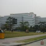Campus da Huawei em Shenzhen, China.