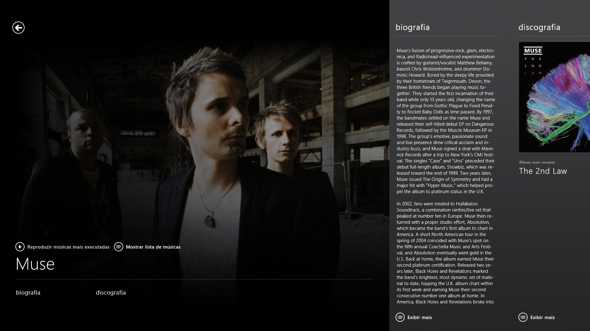 Xbox Music.