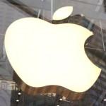 apple-store-abre