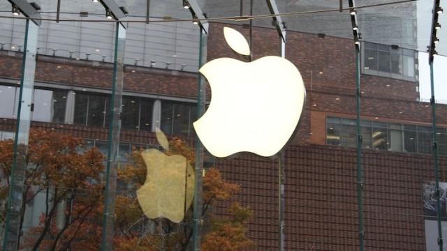 apple-store-fim