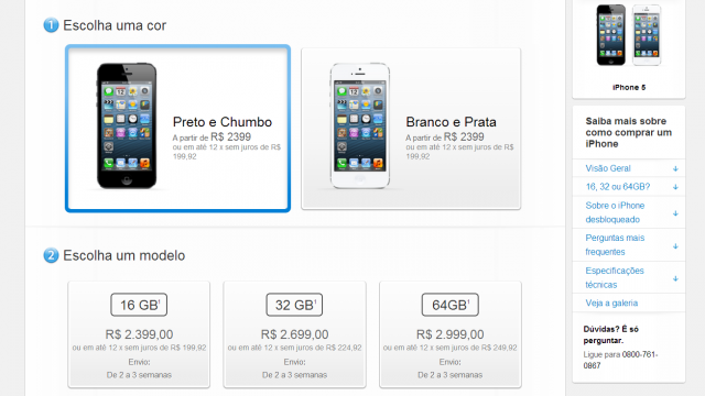 apple-store-br-iphone-5