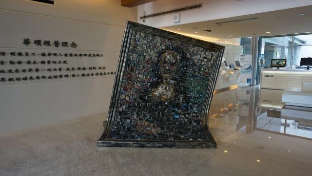 Entrada da sede da Asus, em Taipei, Taiwan.