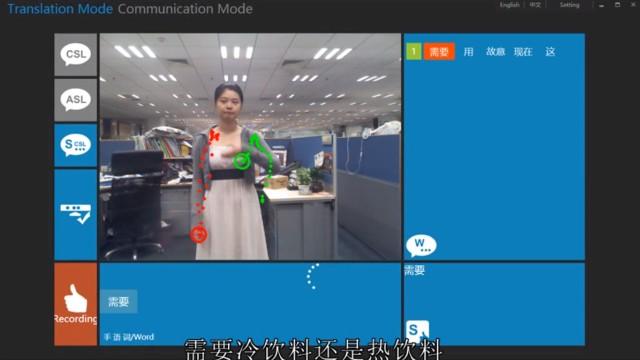 Kinect interpretando sinais.