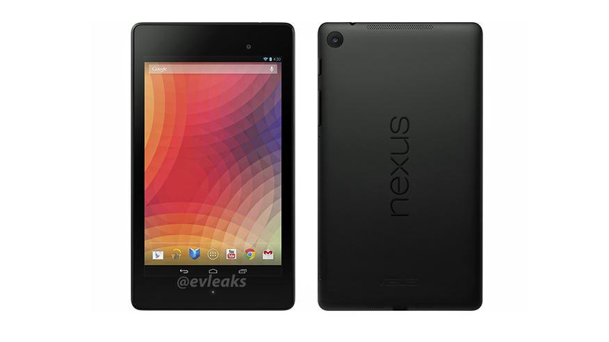 O novo Nexus 7?