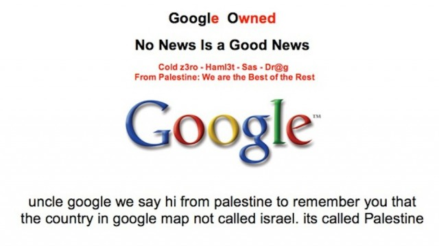 Google Palestina hackeado