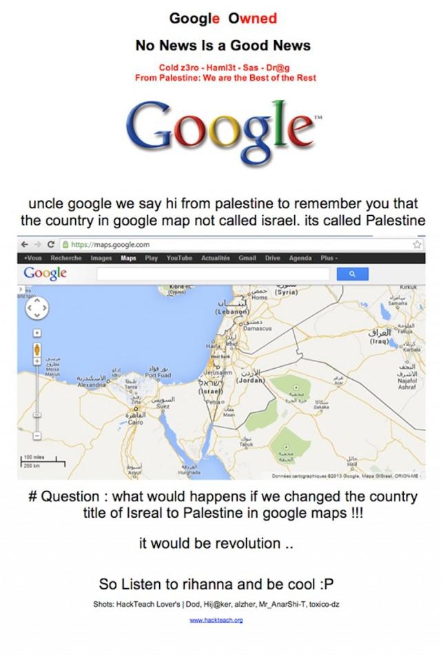 Página hackeada do Google Palestina