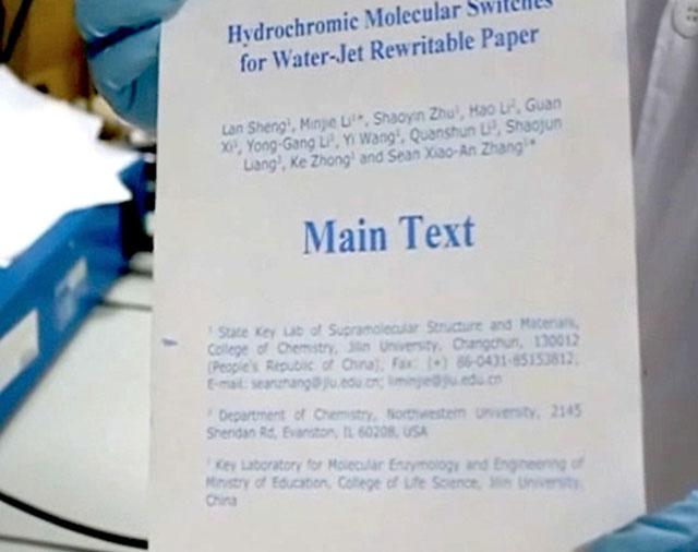 reinventing printer (2)
