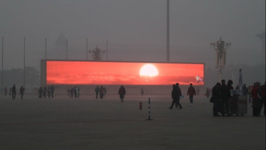 virtual sunset china (1)