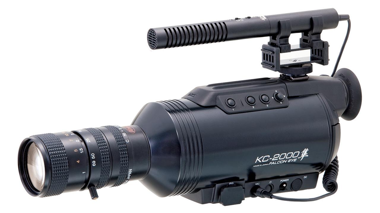 Falcon Eye KC-2000
