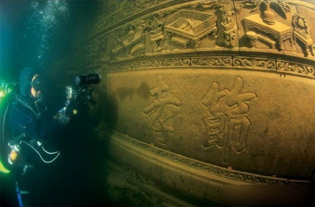china drowned city (3)