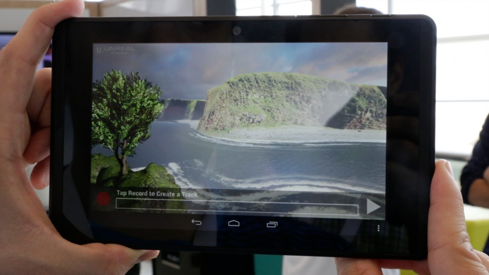 project tango hands-on (4)