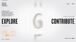 universal typeface experiment