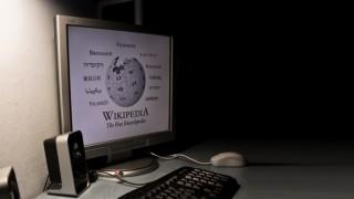 wikipedia pc