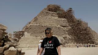 Pirâmide detonada