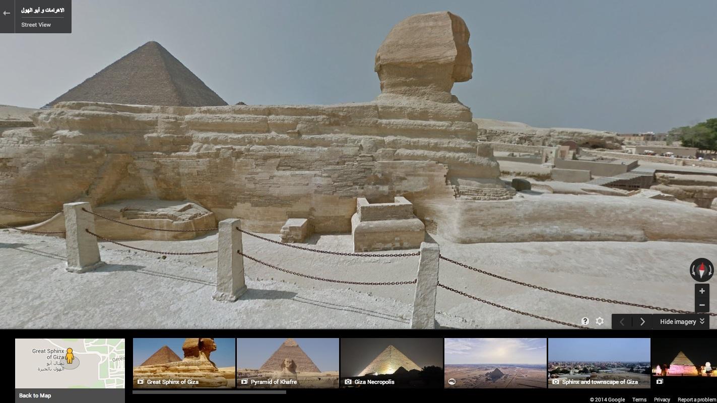 google street view egito sphinx