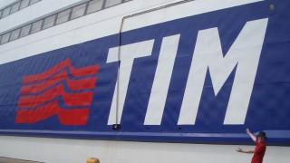 tim logotipo