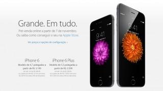Pré-venda do iPhone 6 e 6 Plus