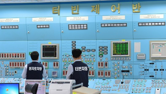 Usina nuclear na Coreia do Sul
