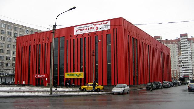 código de barras 05 shopping na Rússia