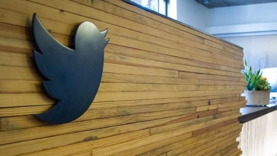 Sede do Twitter