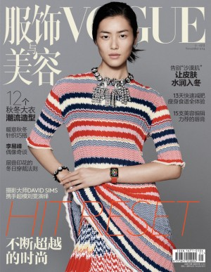 Capa da Vogue China com Apple Watch