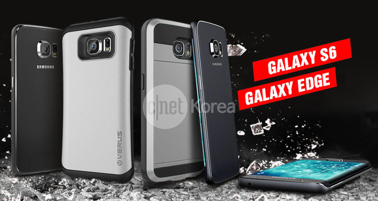 Galaxy S6 Edge na capinha