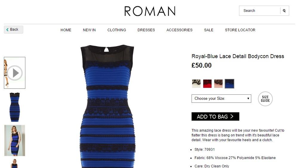 bac26d19d Por que enxergamos cores diferentes no vestido que mobilizou a internet |  GaúchaZH
