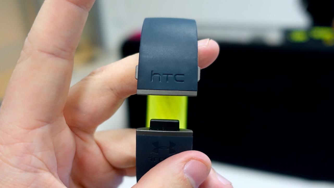 HTC Grip - hands-on (4)
