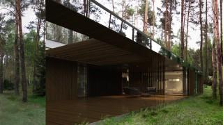 casa espelho floresta