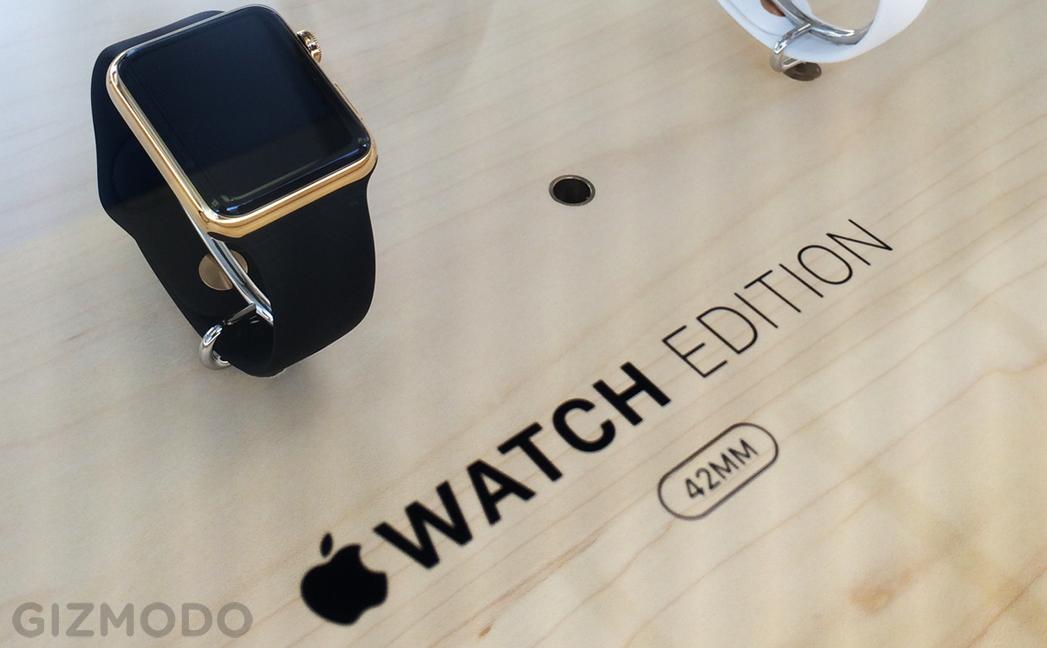 Apple Watch Edition na loja (1)