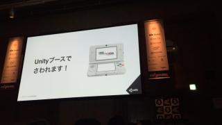 Unity no New Nintendo 3DS