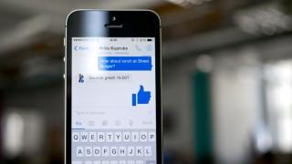 Facebook Messenger no iPhone